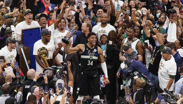 «Милуоки» становится чемпионом НБА впервые за50 лет.