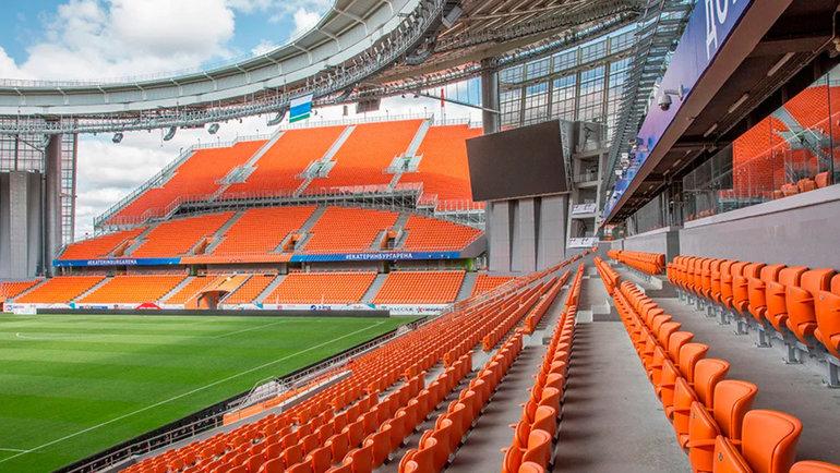 «Екатеринбург Арена». Фото ФК «Урал»