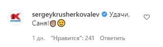 Ковалев пожелал удачи Усику впредстоящем бою сДжошуа.