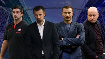 Руй Витория, Сергей Семак, Алексей Березуцкий, Марко Николич.