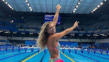 Юлия Ефимова, плавание.