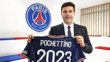 Почеттино продлил контракт с «ПСЖ» до2023 года