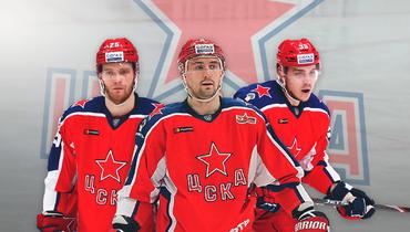 Михаил Григоренко, Антон Слепышев, Богдан Киселевич.
