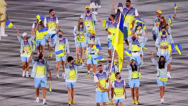 Сборная Украины наоткрытии Олимпийских игр вТокио.