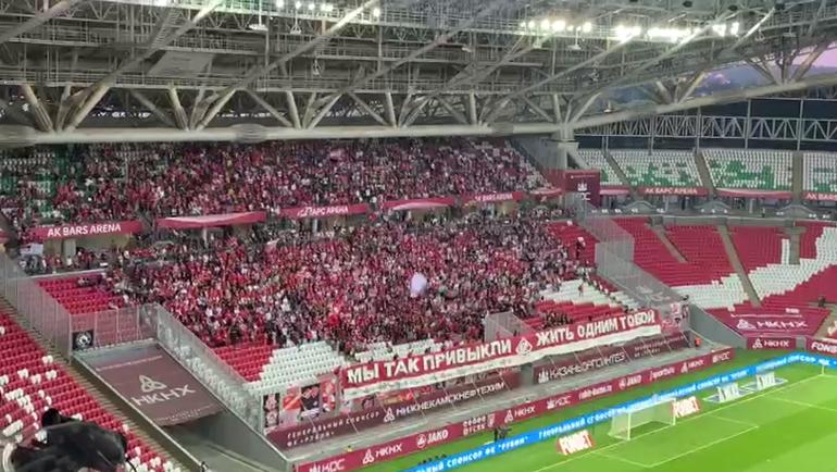 Баннер болельщиков «Спартака».