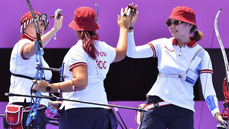 Женская сборная России пострельбе излука. Фото Reuters