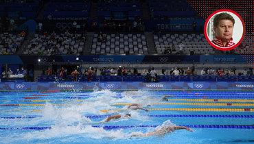 «Обосрались»— вот что сейчас нужно сказать тренерам». Губерниев— опровале российских пловцов вэстафете