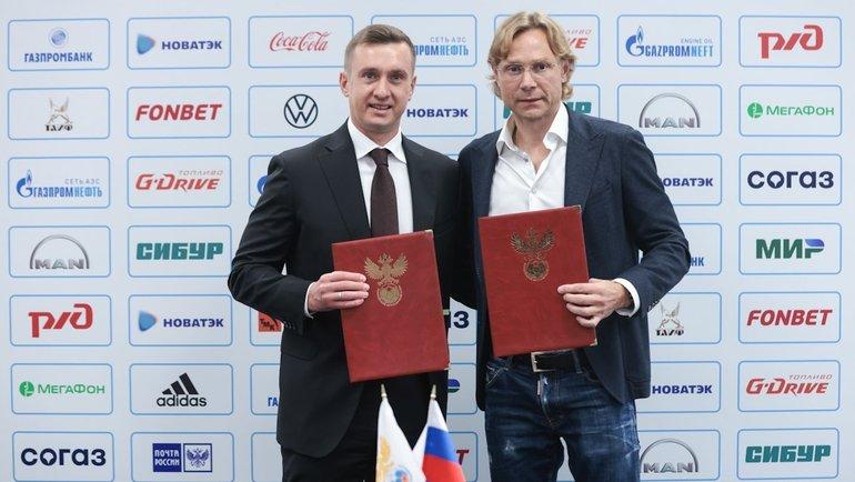 Валерий Карпин подписал контракт сРФС. Фото Twitter