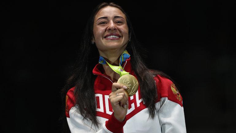 Яна Егорян. Фото Getty Images