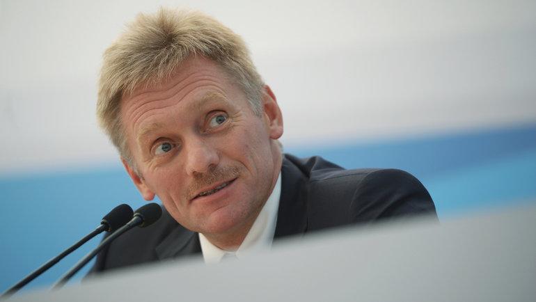 Дмитрий Песков. Фото Getty Images