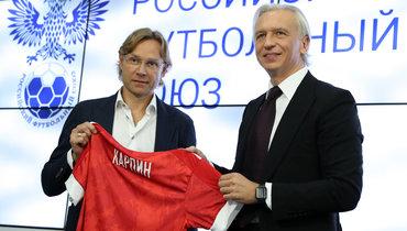 Валерий Карпин и Александр Дюков.