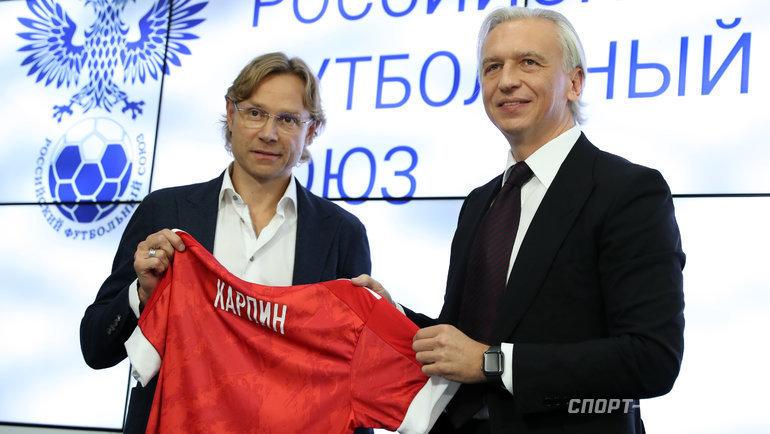 Валерий Карпин и Александр Дюков. Фото Александр Федоров, «СЭ» / Canon EOS-1D X Mark II