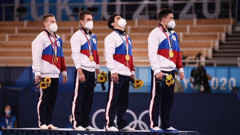 Денис Аблязин, Давид Белявский, Артур Далалоян иНикита Нагорный. Фото AFP