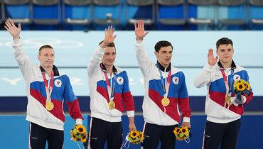 «Ребят, оторвитесь отпереписки! Увас олимпийское золото нашее!» Огненная пресс-конференция олимпийских чемпионов вгимнастике