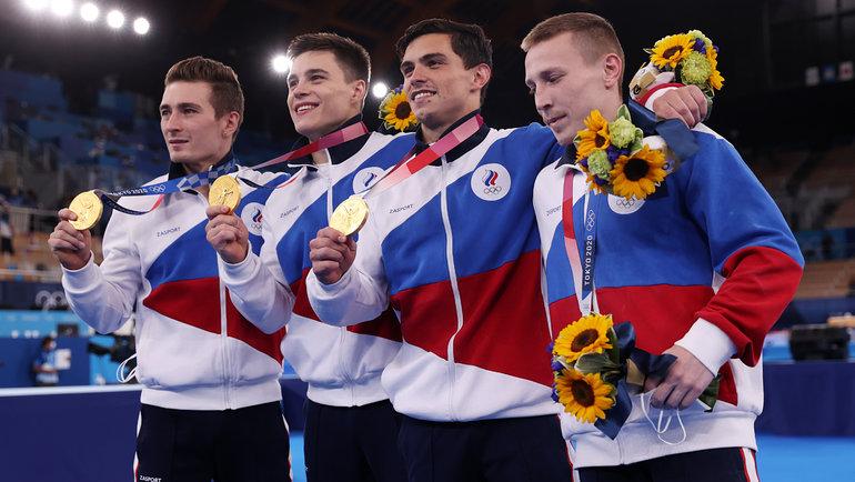 Давид Белявский, Никита Нагорный, Артур Далалоян, Денис Аблязин (золото)— спортивная гимнастика, мужчины, командное первенство. Фото Reuters
