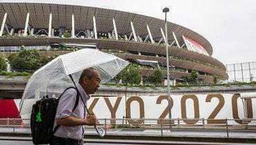 НаТокио обрушился тайфун вовремя проведения Олимпийских игр.