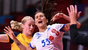 Российские гандболистки проиграли Швеции вматче группового турнира Олимпиады. Фото AFP