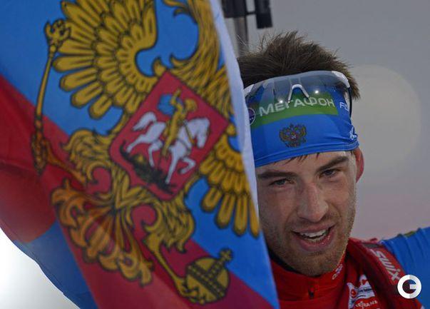 Дмитрий МАЛЫШКО - триумфатор этапа Кубка мира в немецком Оберхофе - главное открытие в составе мужской сборной. Фото AFP.