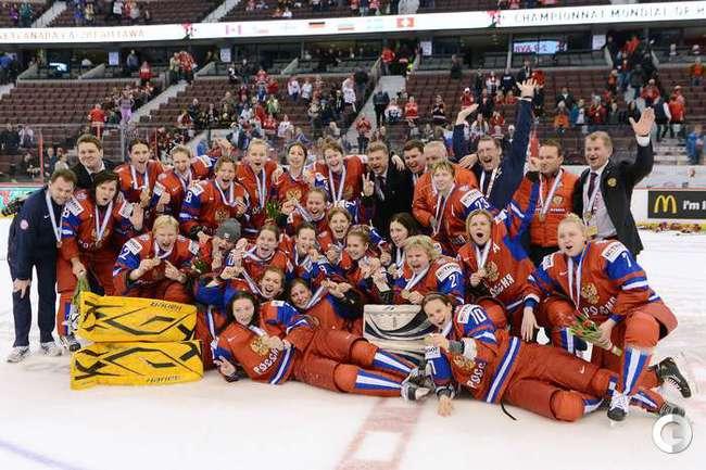 Женская сборная России по хоккею бронзовый призер чемпионата мира.