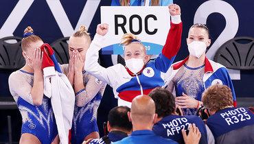 Российские девушки стали чемпионками Олимпиады вТокио.