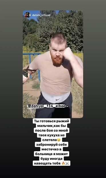 Сторис Данияла Эльбаева. Фото Instagram