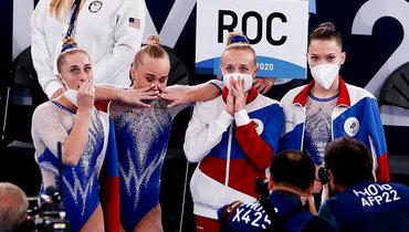 «Просто праздник какой-то». Болельщики радуются победе гимнасток России наОлимпиаде