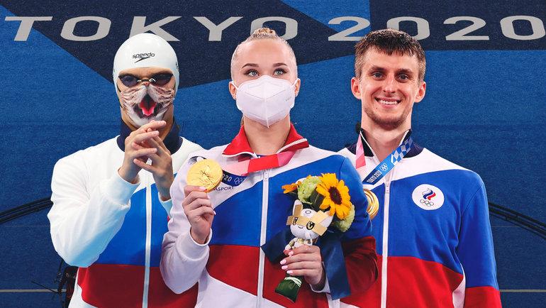 Россия держит золотой темп: итоги 27июля наОлимпиаде-2020.