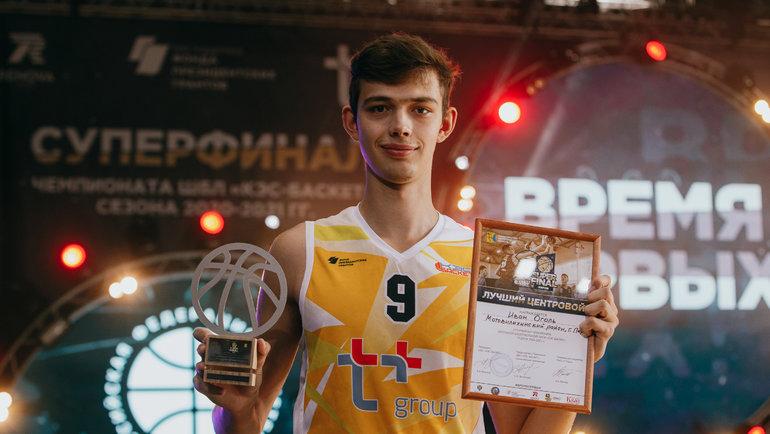 Суперфинал чемпионата Школьной баскетбольной лиги «КЭС-БАСКЕТ».