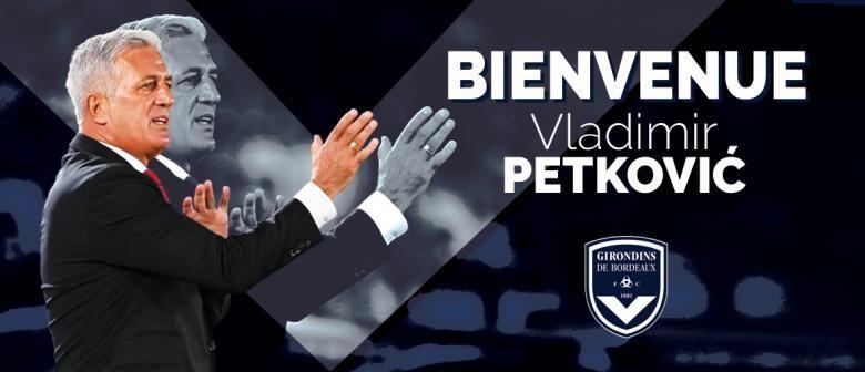 Владимир Петкович возглавил «Бордо». Фото ФК «Бордо»