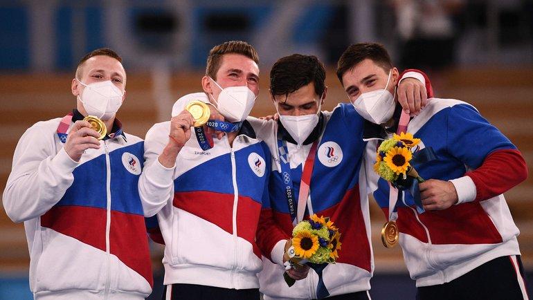Радость российских гимнастов после победы наОлимпиаде. Фото AFP