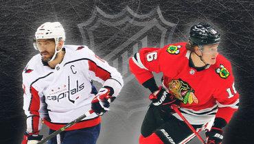 Открытие рынка НХЛ.