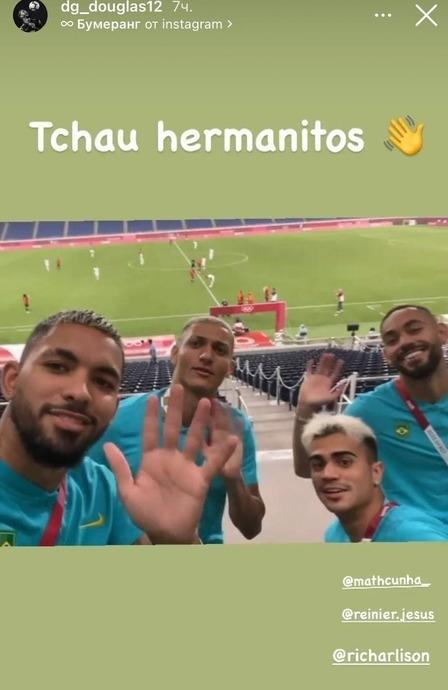 Футболисты сборной Бразилии отреагировали навылет команды Аргентины сОлимпиады. Фото Instagram