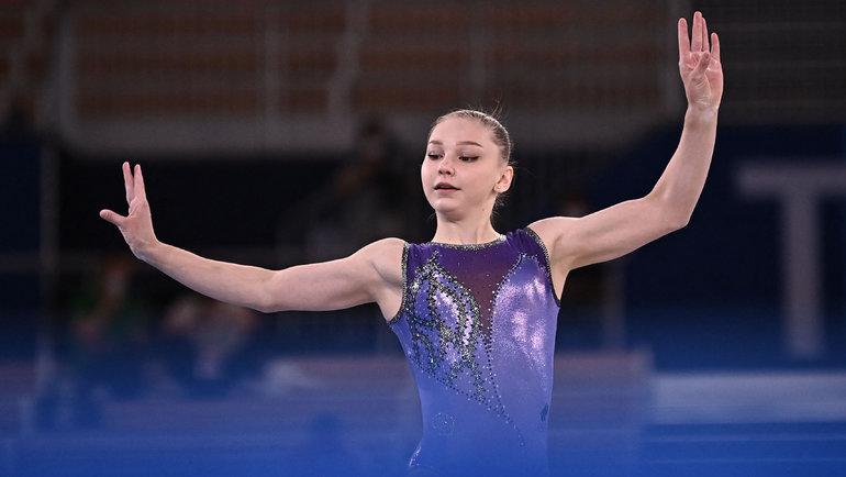Лилия Ахаимова. Фото AFP