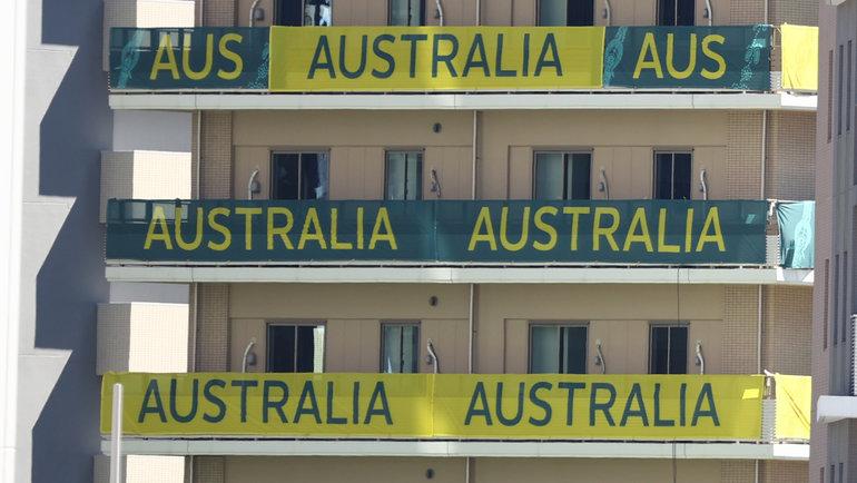 Сборная Австралии волимпийской деревне. Фото AFP