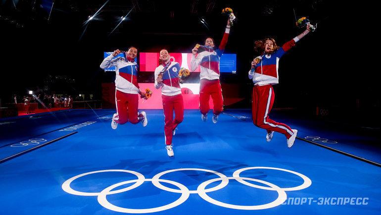 Женская сборная России пофехтованию (золото).