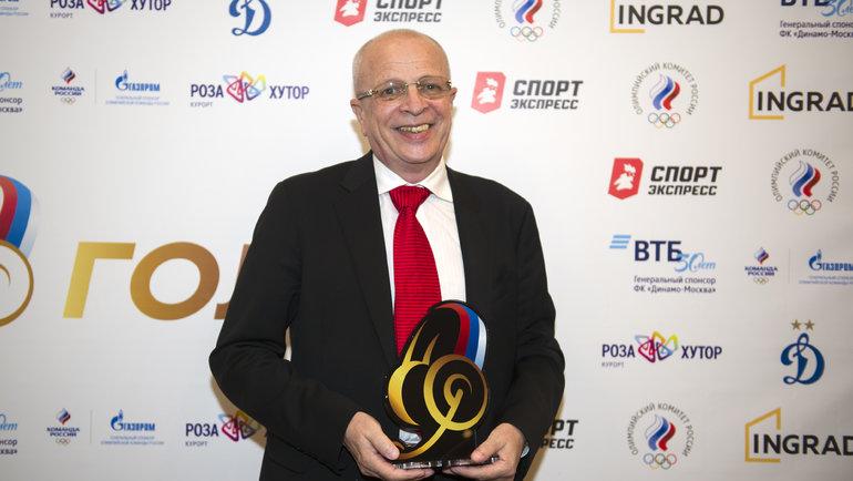 Владимир Гомельский. Фото Никита Успенский