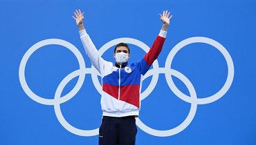 Рылов завоевал два золота наОлимпиаде вТокио ивошел вчисло великих российских пловцов