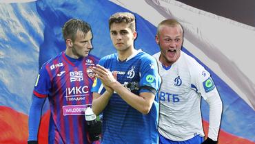 Захарян иеще пять молодых талантов для сборной России. Как они могут усилить команду