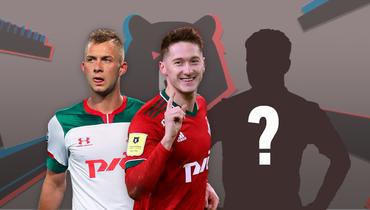 Дмитрий Баринов, Антон Миранчук идругие игроки: кто сменит клубы этим летом?