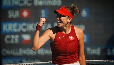 Белинда Бенчич стала олимпийской чемпионкой вженском одиночном разряде