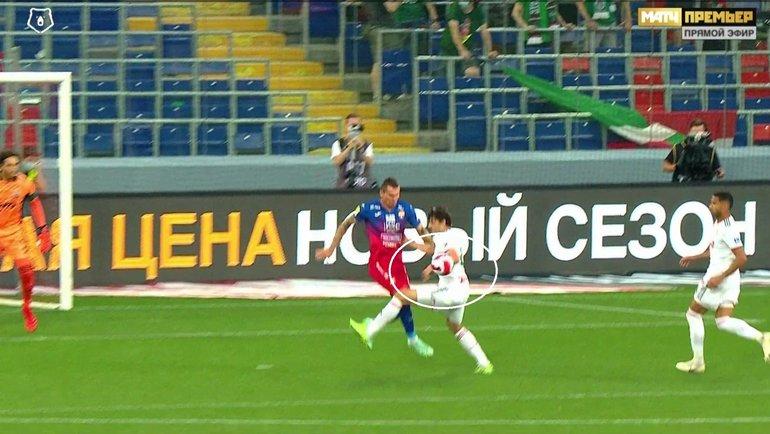 ЦСКА— «Локомотив»: Магкеев сыграл рукой, почему неназначен пенальти.