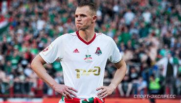 Дмитрий Тарасов подтвердил, что в «Локомотиве» устраивают распродажу
