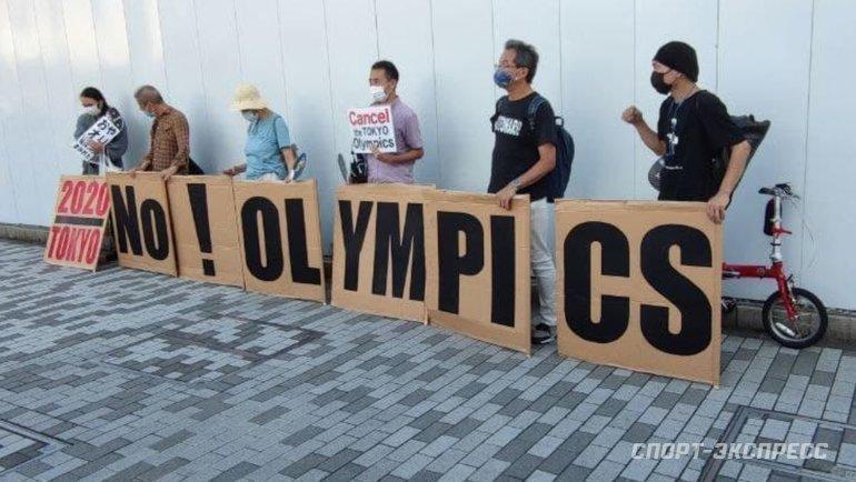 1августа. Токио. Протест против проведения летней Олимпиады-2020. Фото Артем Калинин, «СЭ»