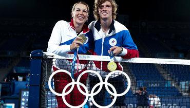 Олимпийские чемпионы Анастасия Павлюченкова иАндрей Рублев.