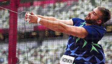 Россиянин Пронкин занял седьмое место впервом полуфинале Олимпиады пометанию молота