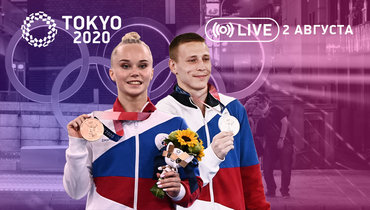 Олимпиада 2августа: Ангелина Мельникова иДенис Аблязин.