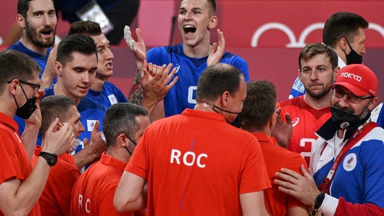 Сборная России поволейболу. Фото AFP