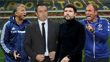 Кто заменит Карпина? Четыре тренера для «Ростова»