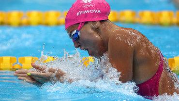 Пловчиха Ефимова обратилась кболельщикам после выступления наОлимпиаде вТокио