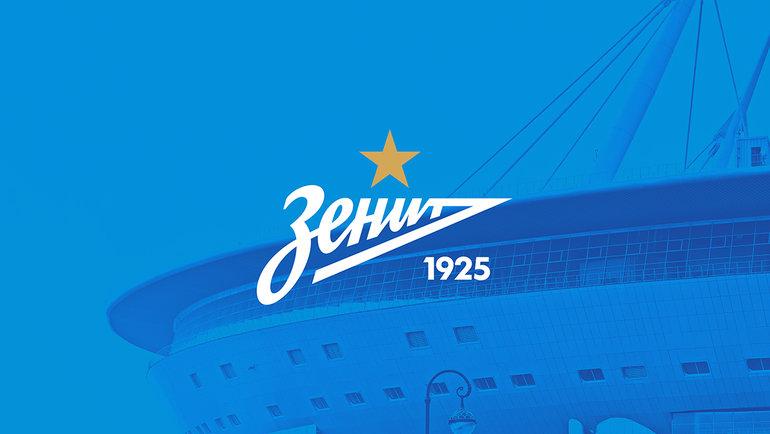 Болельщики «Зенита» не смогут заполнить стадион. Фото ФК «Зенит»